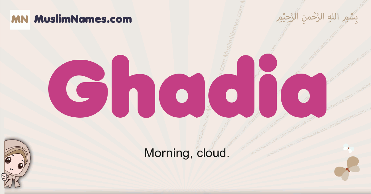 Ghadia muslim girls name and meaning, islamic girls name Ghadia
