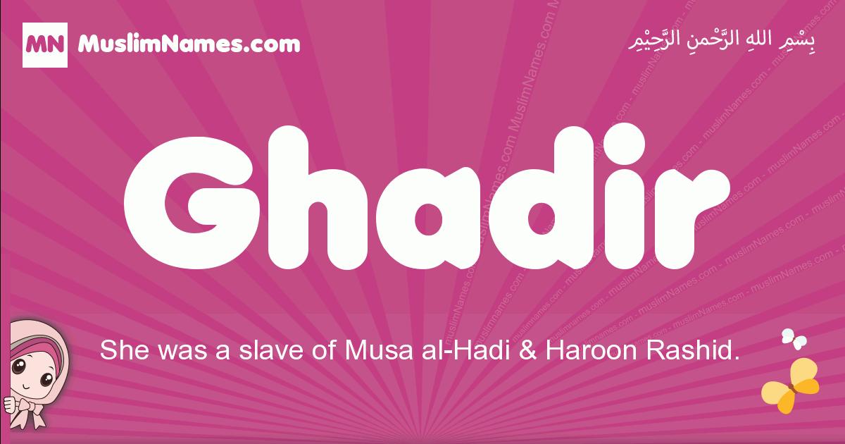 ghadir arabic girls name and meaning, quranic girls name ghadir