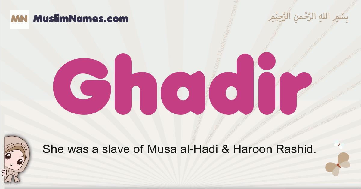 ghadir muslim boys name and meaning, islamic boys name ghadir