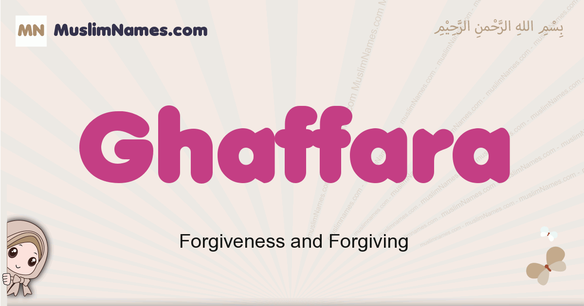 Ghaffara muslim girls name and meaning, islamic girls name Ghaffara