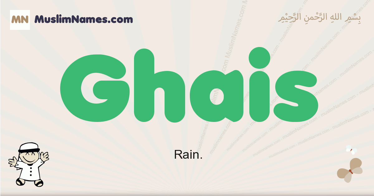 Ghais muslim boys name and meaning, islamic boys name Ghais