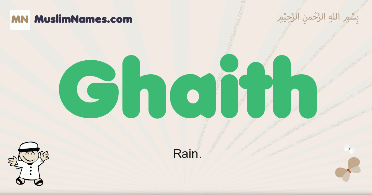 Ghaith muslim boys name and meaning, islamic boys name Ghaith