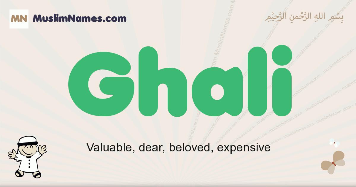 Ghali muslim boys name and meaning, islamic boys name Ghali