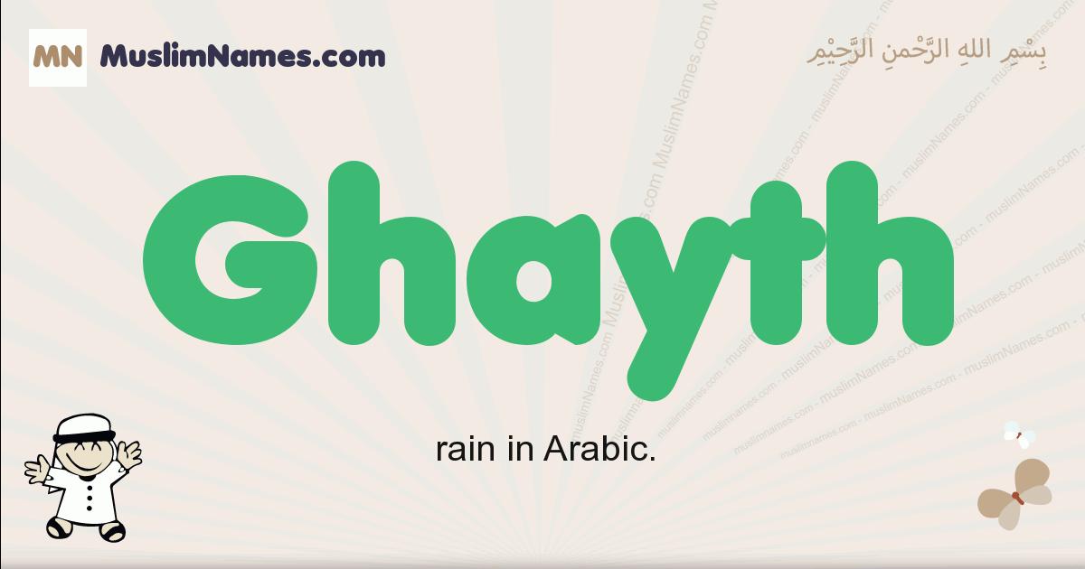 ghayth muslim boys name and meaning, islamic boys name ghayth