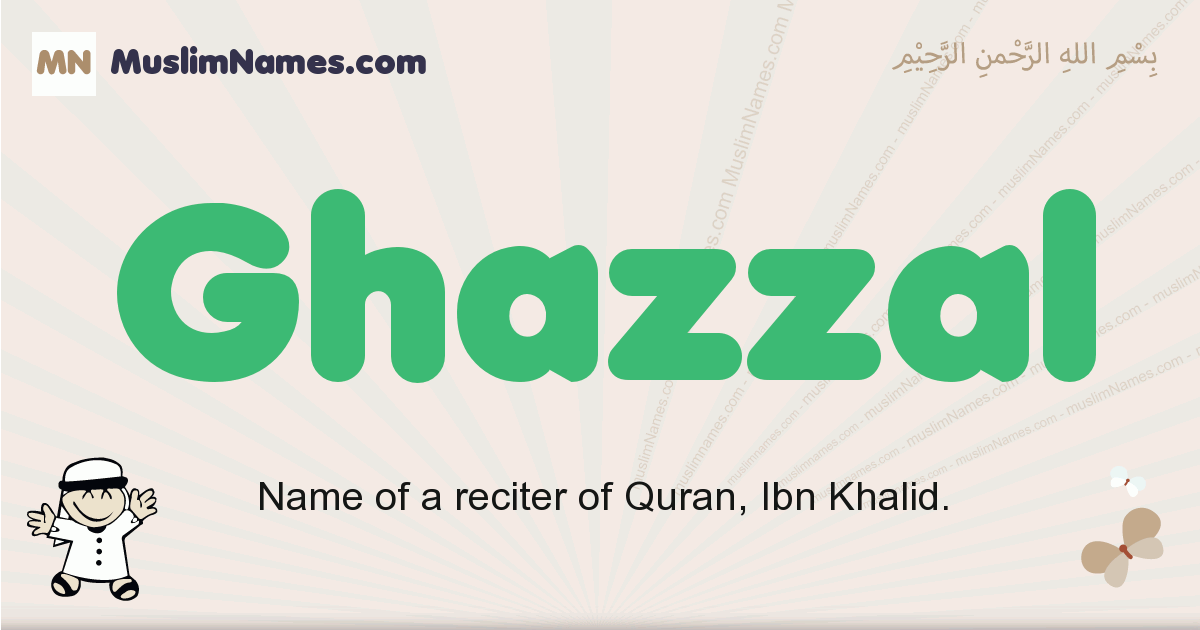 ghazzal muslim boys name and meaning, islamic boys name ghazzal