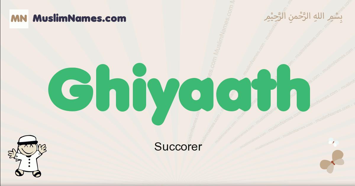 Ghiyaath muslim boys name and meaning, islamic boys name Ghiyaath