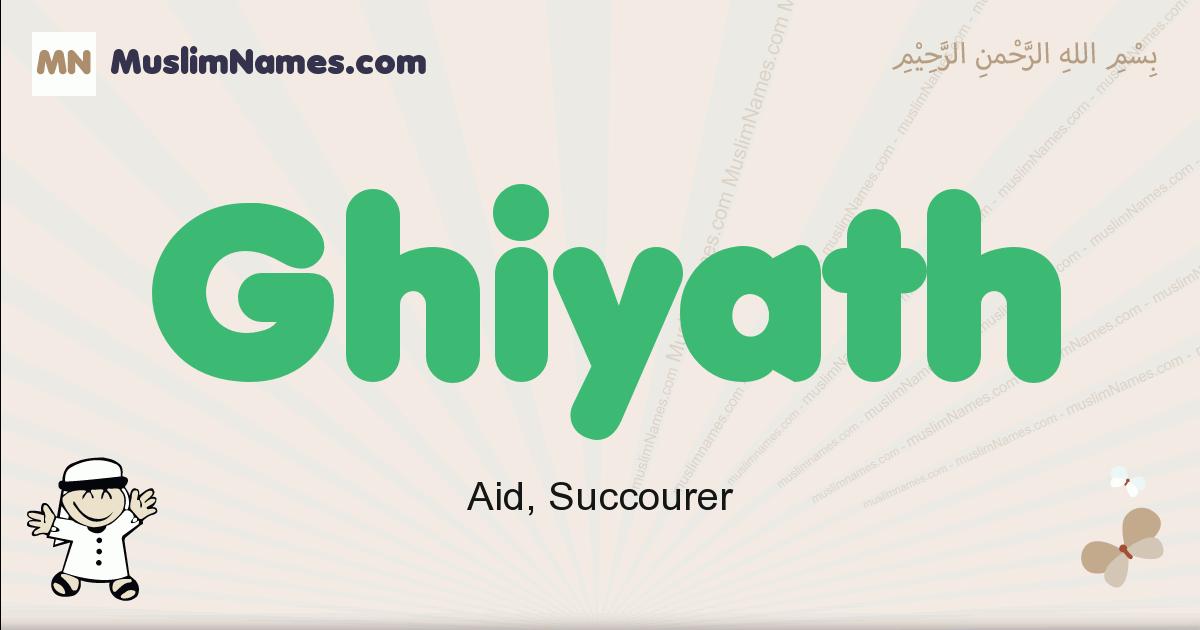 Ghiyath muslim boys name and meaning, islamic boys name Ghiyath