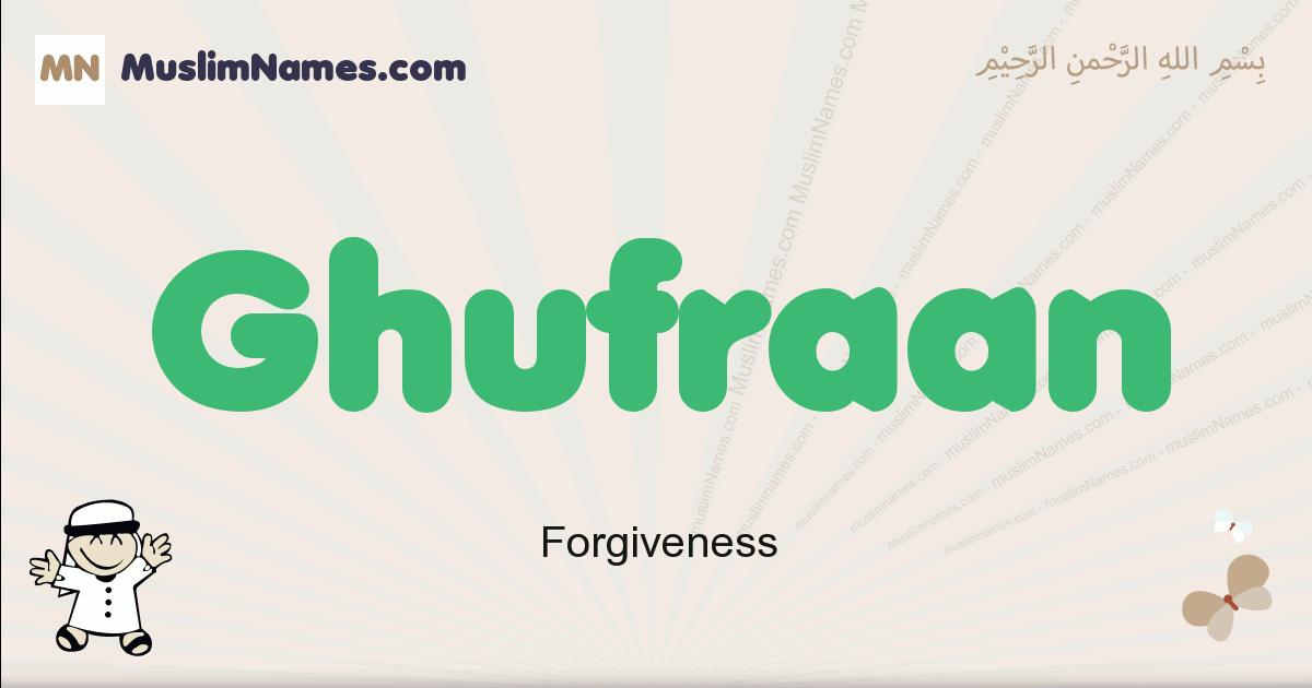 ghufraan muslim boys name and meaning, islamic boys name ghufraan