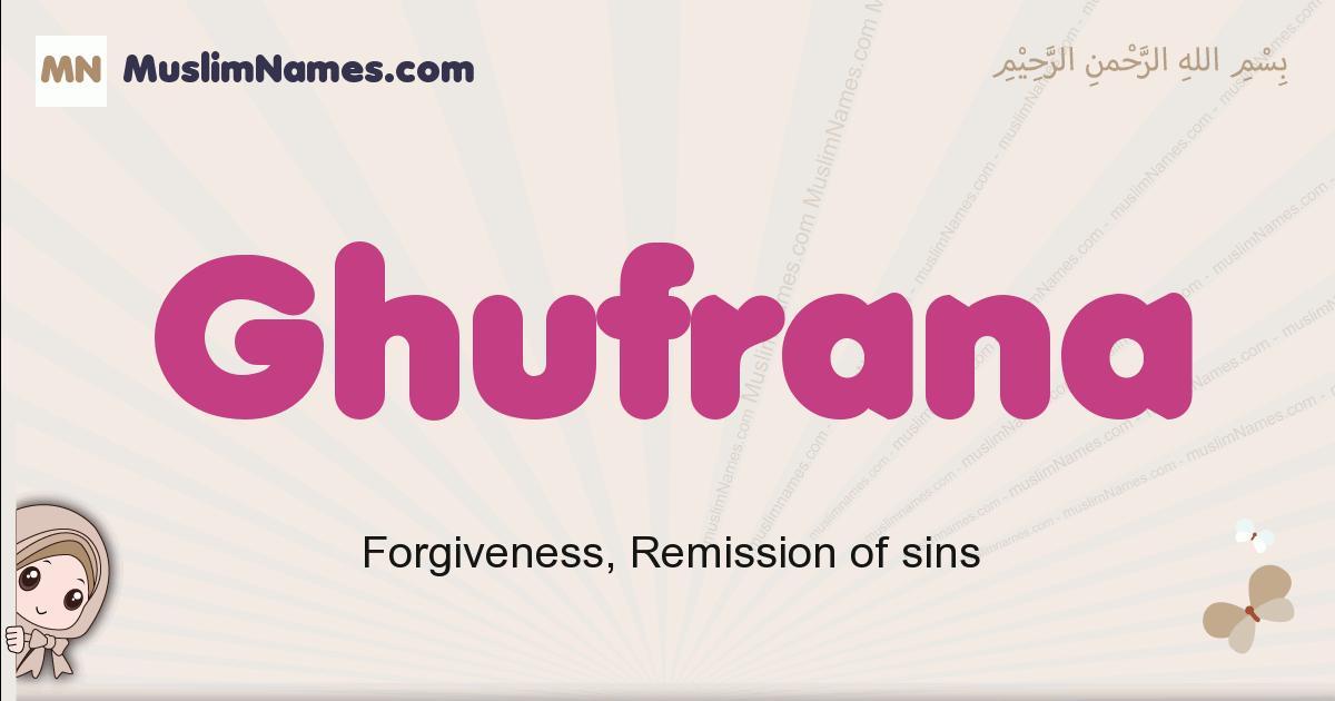 Ghufrana muslim girls name and meaning, islamic girls name Ghufrana