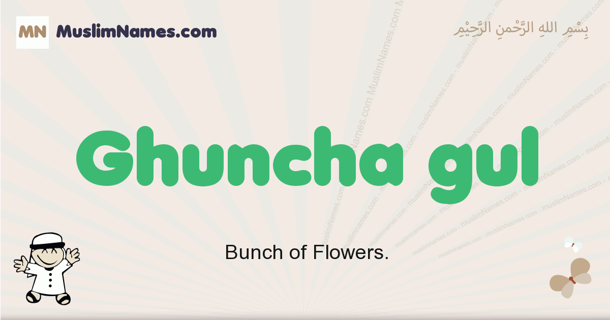 Ghuncha Gul muslim boys name and meaning, islamic boys name Ghuncha Gul