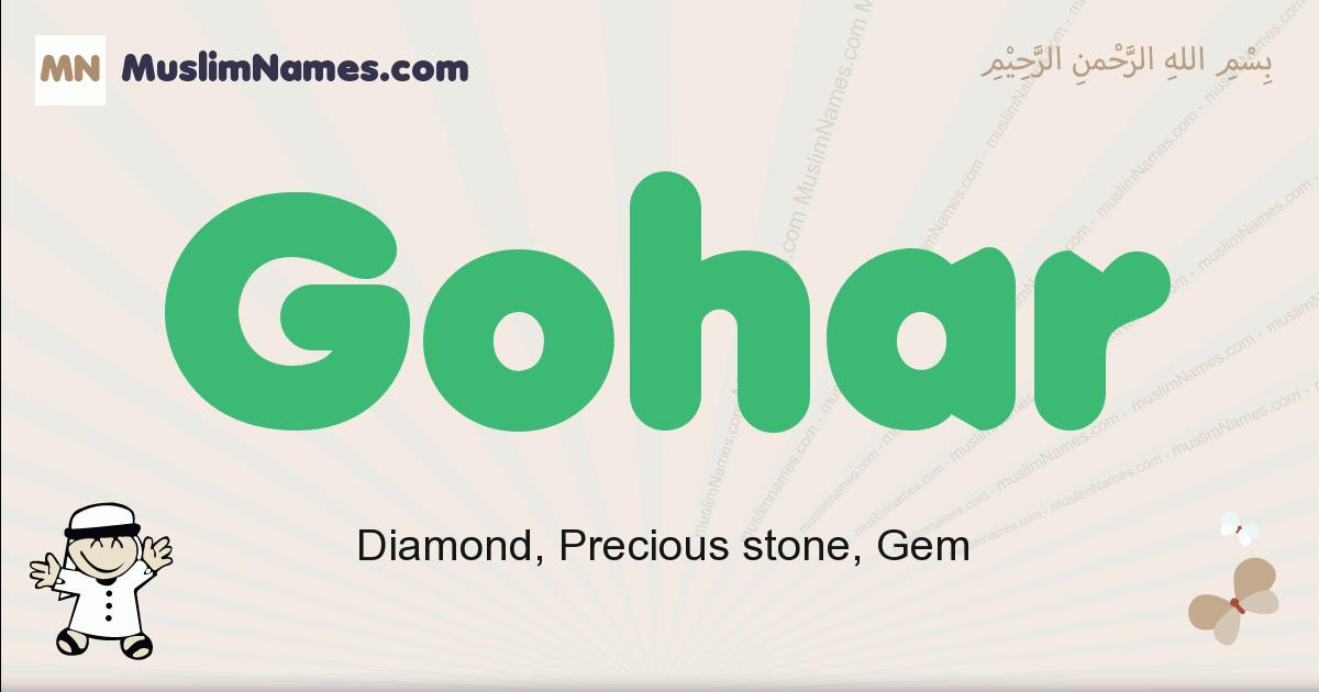 Gohar muslim boys name and meaning, islamic boys name Gohar