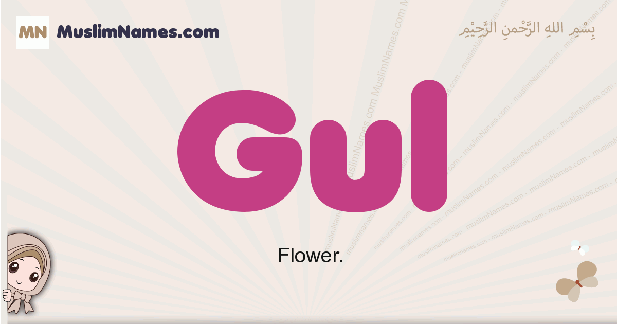 Gul muslim boys name and meaning, islamic boys name Gul
