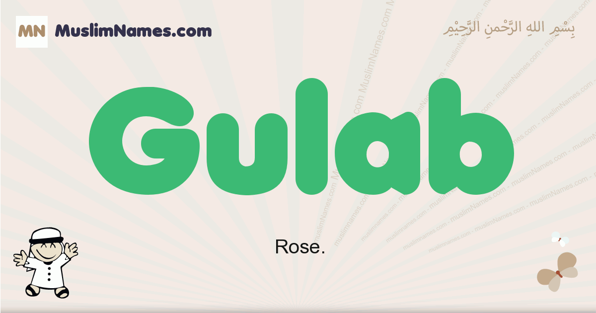 Gulab muslim boys name and meaning, islamic boys name Gulab