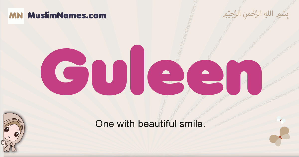 Guleen muslim girls name and meaning, islamic girls name Guleen