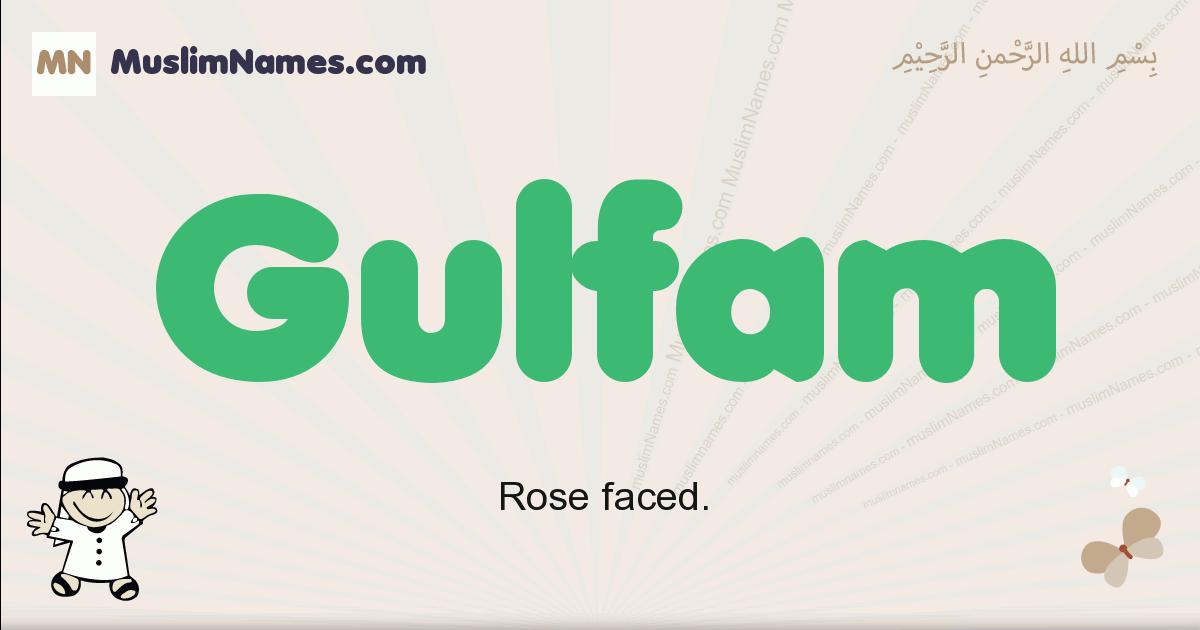 Gulfam muslim boys name and meaning, islamic boys name Gulfam