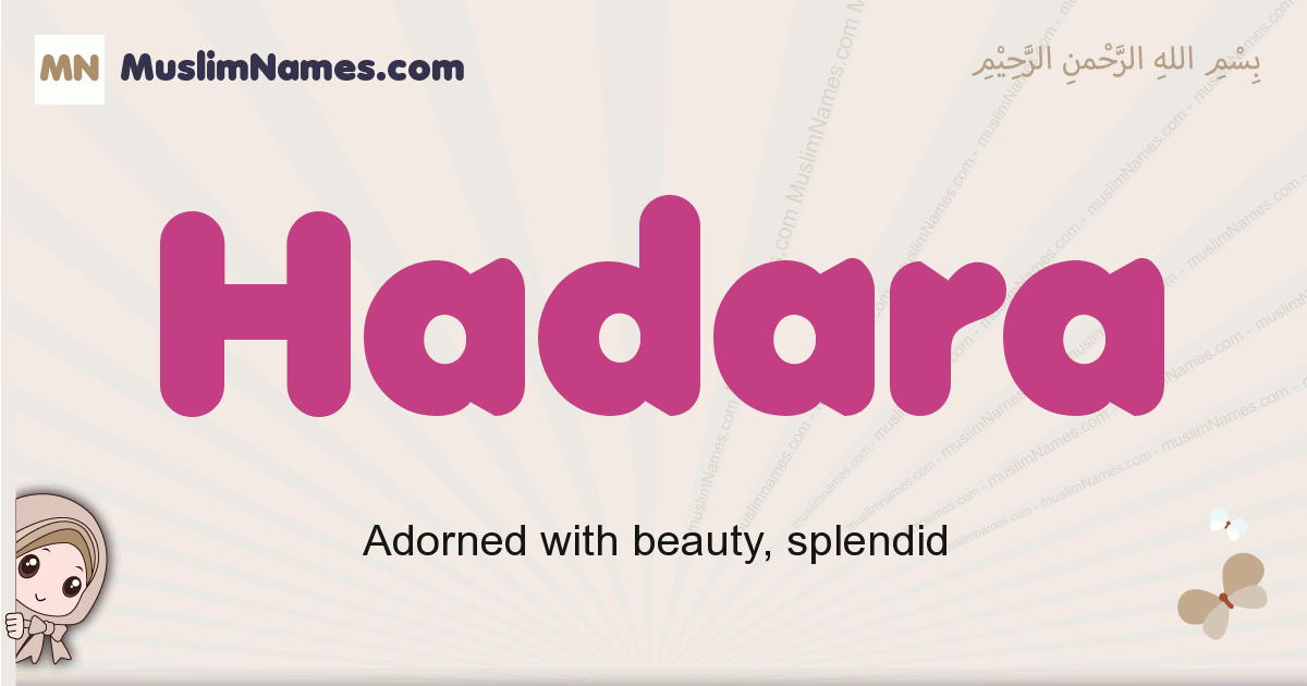 Hadara muslim girls name and meaning, islamic girls name Hadara