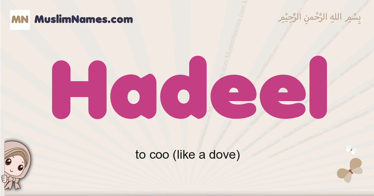 Hadeel muslim girls name and meaning, islamic girls name Hadeel