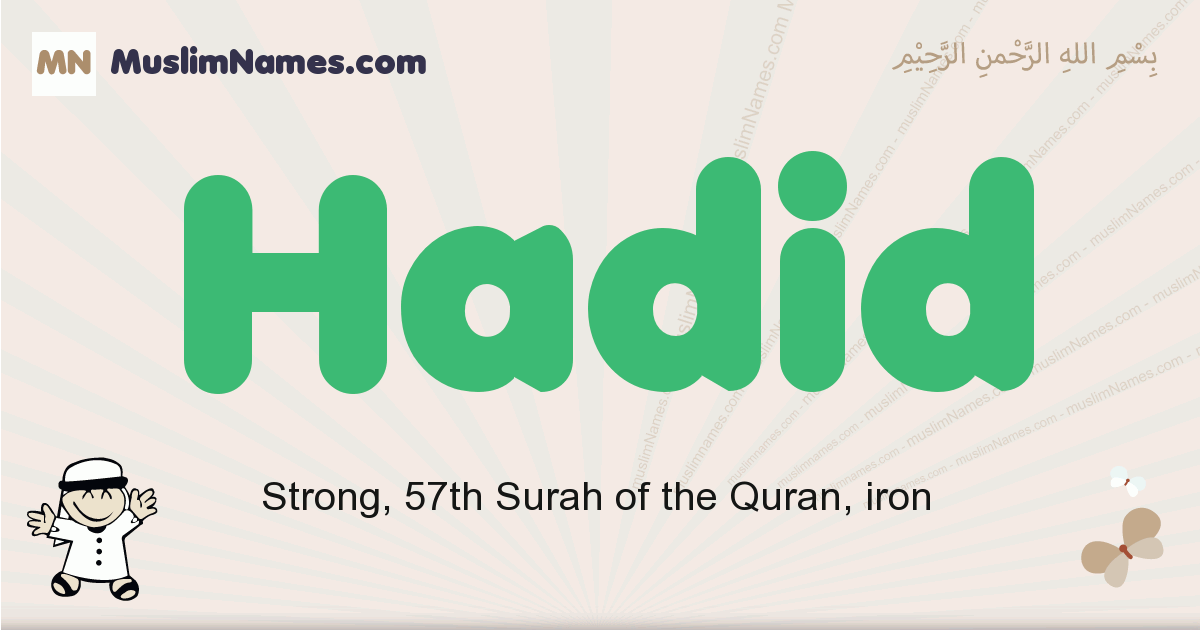Hadid muslim boys name and meaning, islamic boys name Hadid