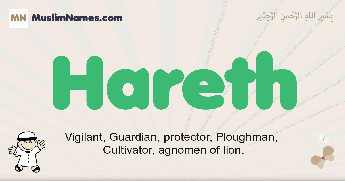 Hareth muslim boys name and meaning, islamic boys name Hareth