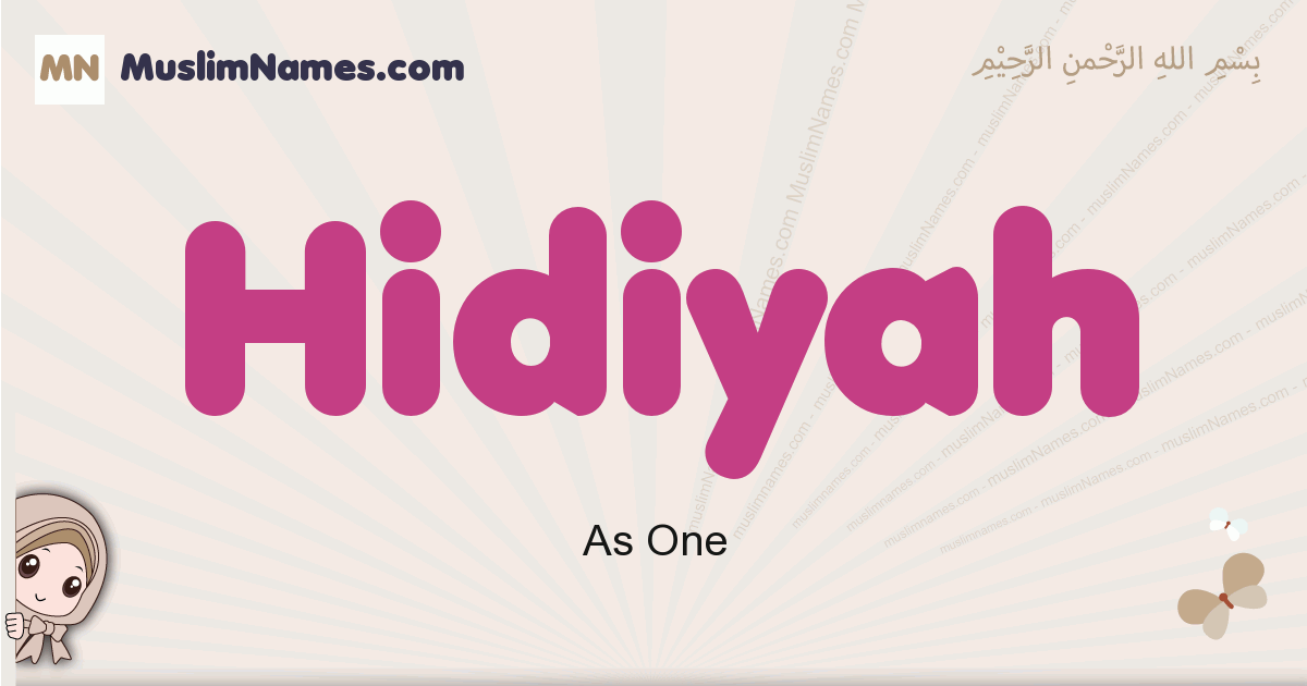Hidiyah muslim girls name and meaning, islamic girls name Hidiyah