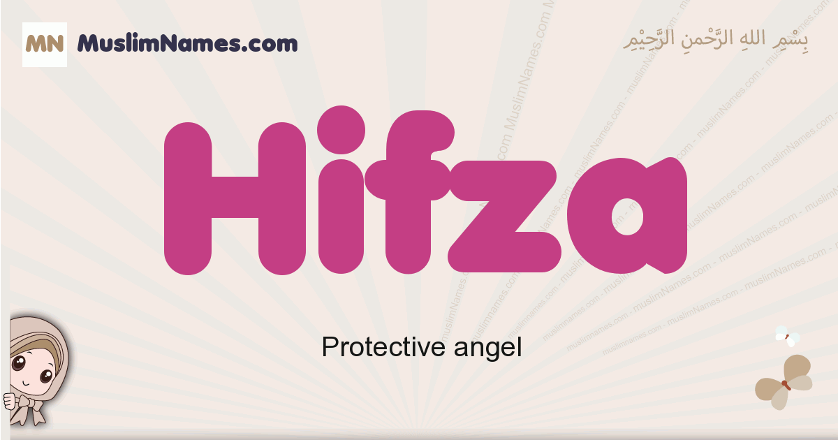 Hifza muslim girls name and meaning, islamic girls name Hifza