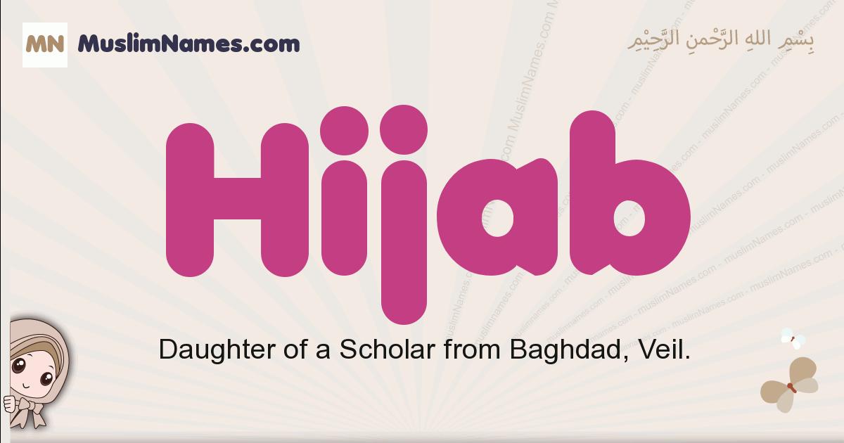 Hijab muslim girls name and meaning, islamic girls name Hijab