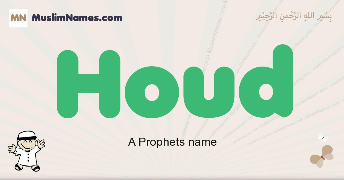 Houd muslim boys name and meaning, islamic boys name Houd