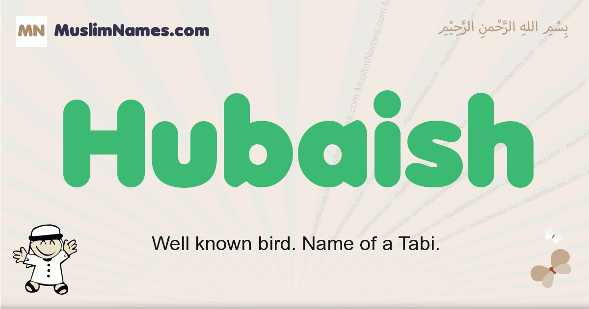 Hubaish muslim boys name and meaning, islamic boys name Hubaish