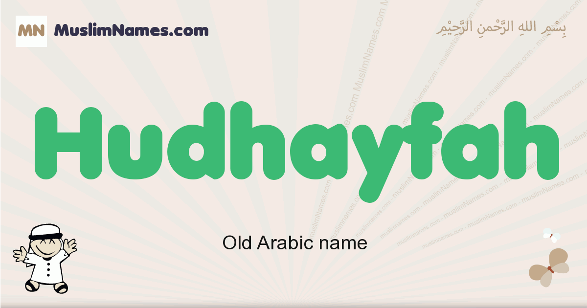 Hudhayfah muslim boys name and meaning, islamic boys name Hudhayfah