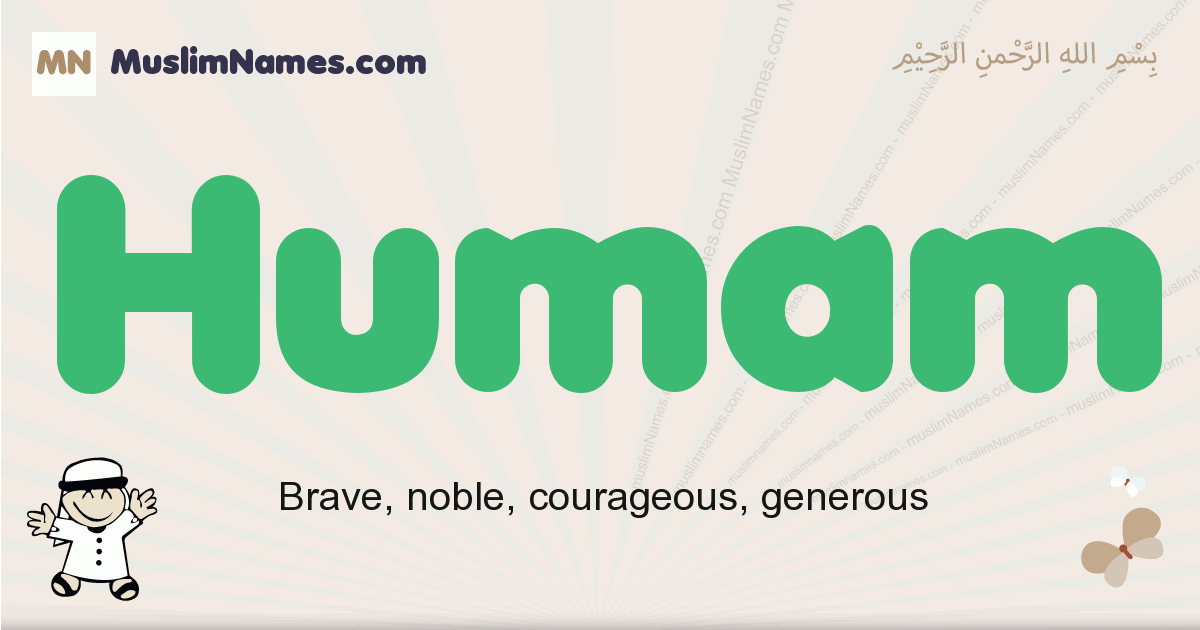 Humam muslim boys name and meaning, islamic boys name Humam