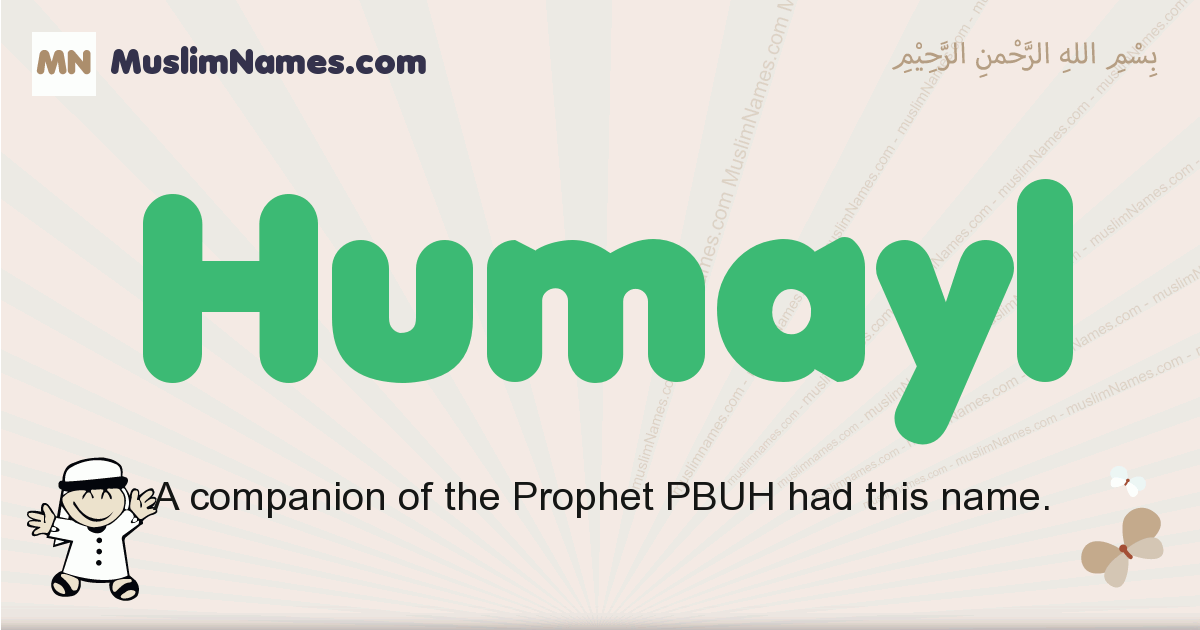 Humayl muslim boys name and meaning, islamic boys name Humayl