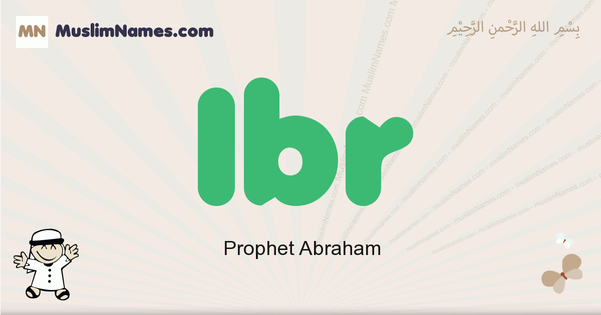 Ibr muslim boys name and meaning, islamic boys name Ibr