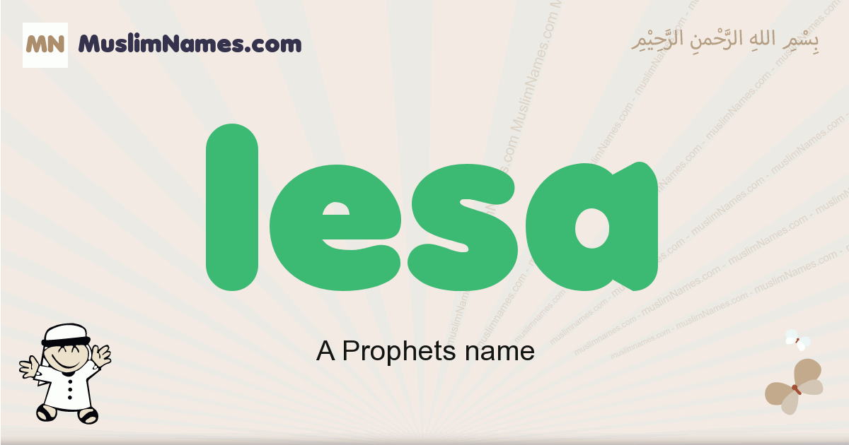 Iesa muslim boys name and meaning, islamic boys name Iesa