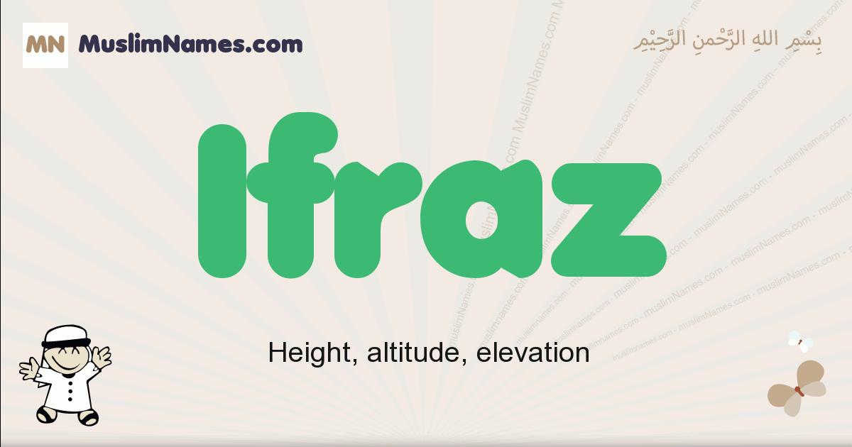 Ifraz muslim boys name and meaning, islamic boys name Ifraz