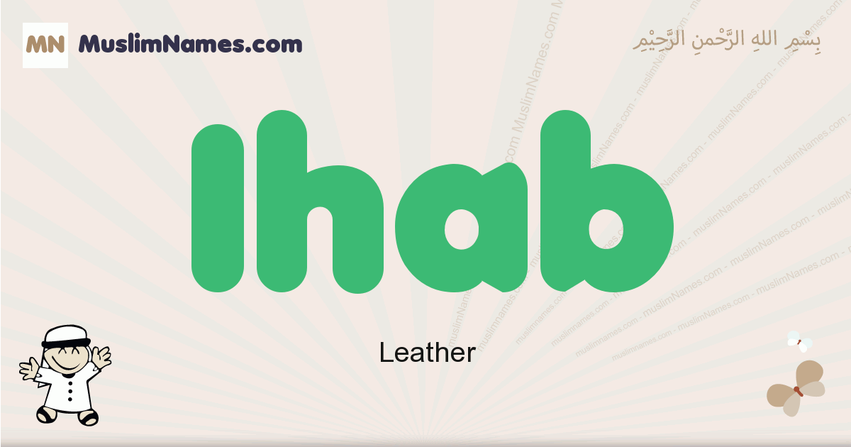 Ihab muslim boys name and meaning, islamic boys name Ihab