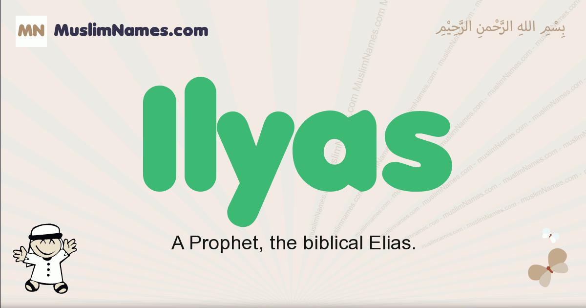 Ilyas muslim boys name and meaning, islamic boys name Ilyas