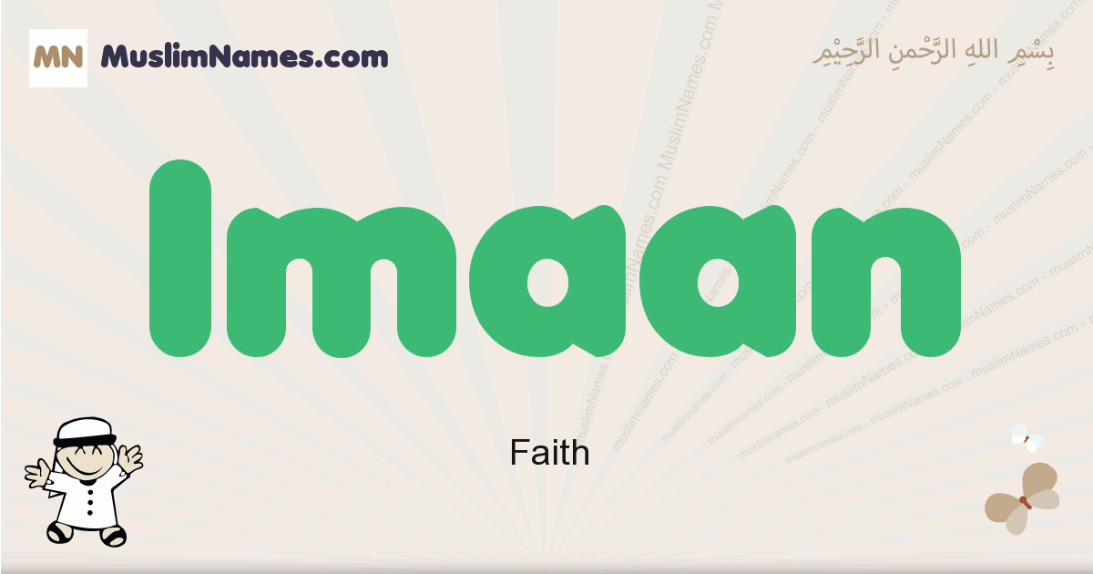 Imaan muslim boys name and meaning, islamic boys name Imaan