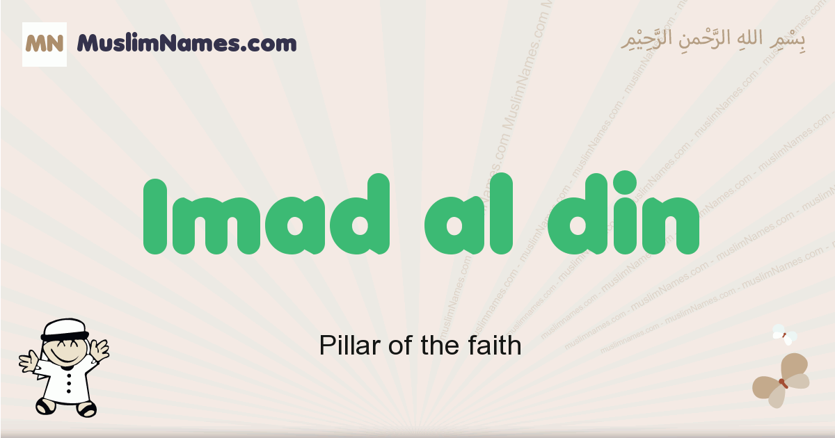 Imad Al Din muslim boys name and meaning, islamic boys name Imad Al Din