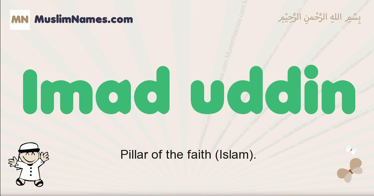 Imad Uddin muslim boys name and meaning, islamic boys name Imad Uddin