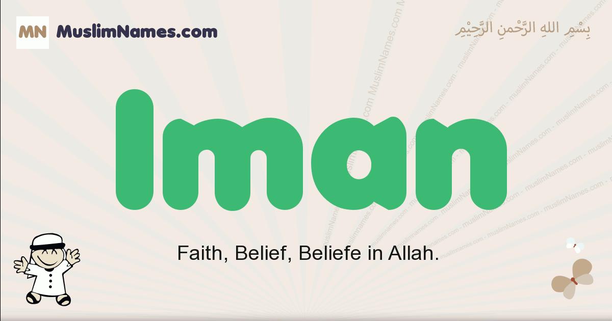 Iman muslim boys name and meaning, islamic boys name Iman