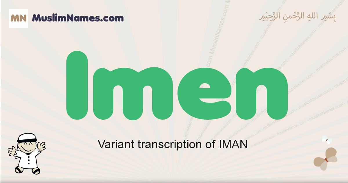 Imen muslim boys name and meaning, islamic boys name Imen