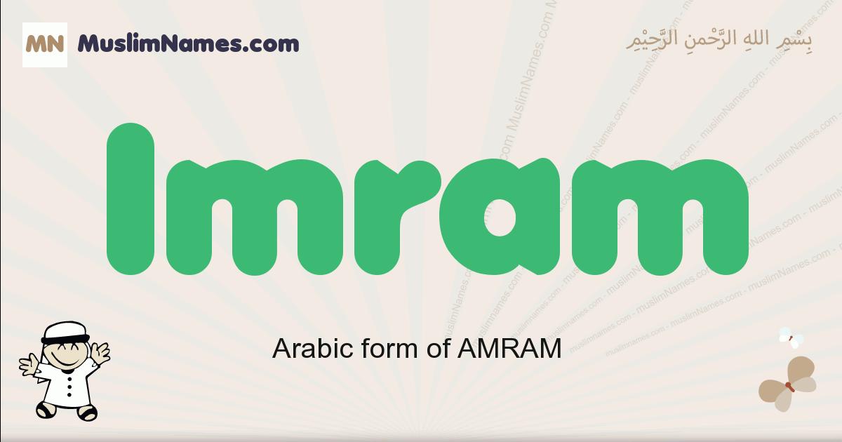 Imram muslim boys name and meaning, islamic boys name Imram