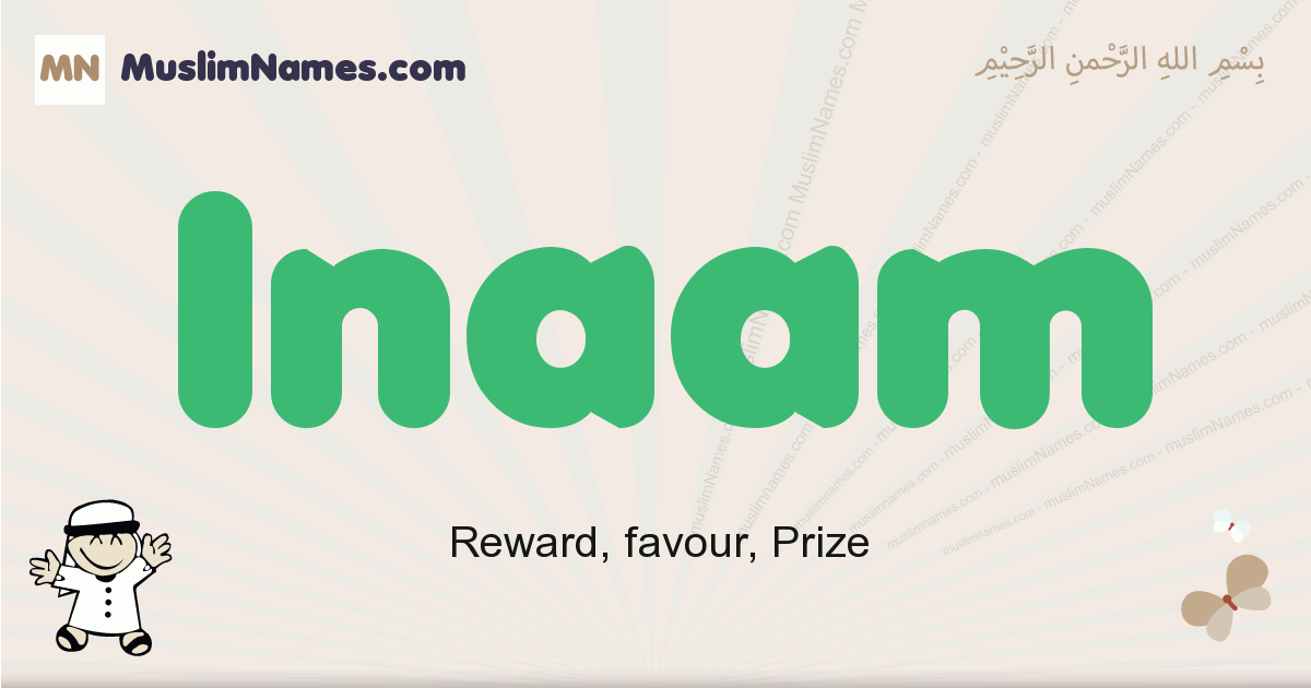 Inaam muslim boys name and meaning, islamic boys name Inaam