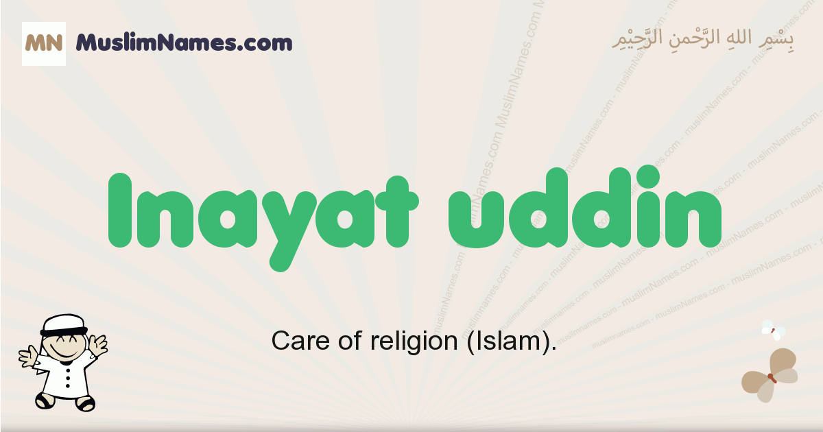 Inayat Uddin muslim boys name and meaning, islamic boys name Inayat Uddin