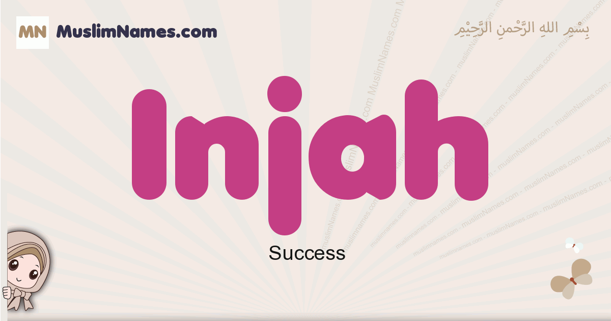 injah muslim girls name and meaning, islamic girls name injah