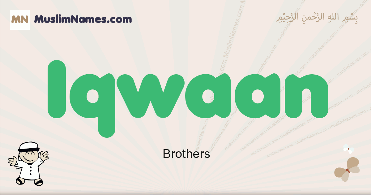 Iqwaan muslim boys name and meaning, islamic boys name Iqwaan