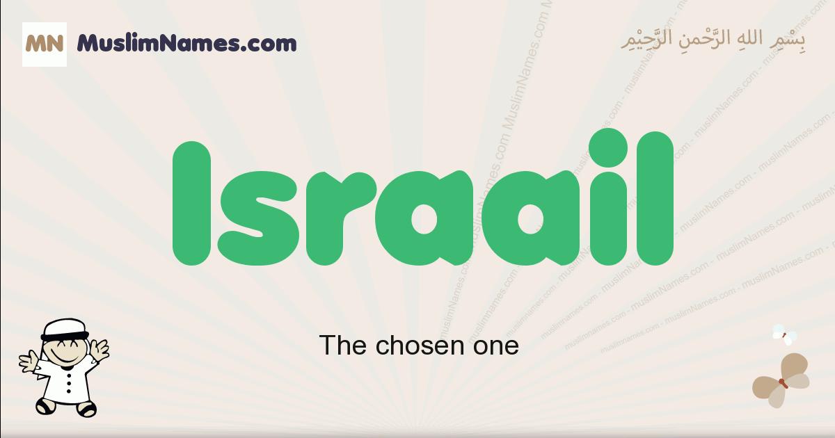 Israail muslim boys name and meaning, islamic boys name Israail