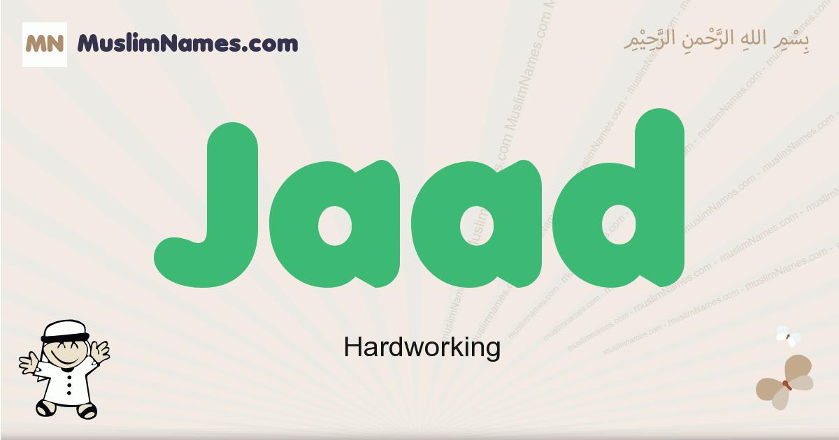 Jaad muslim boys name and meaning, islamic boys name Jaad