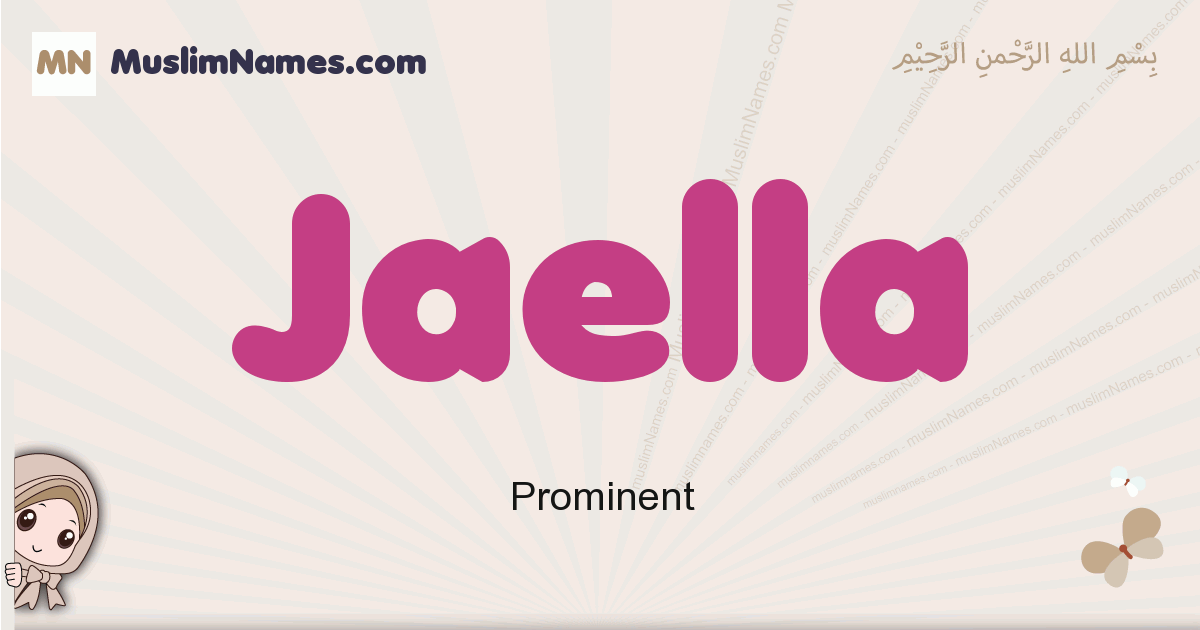 Jaella muslim girls name and meaning, islamic girls name Jaella