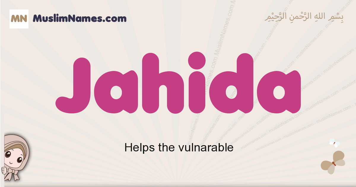 Jahida muslim girls name and meaning, islamic girls name Jahida